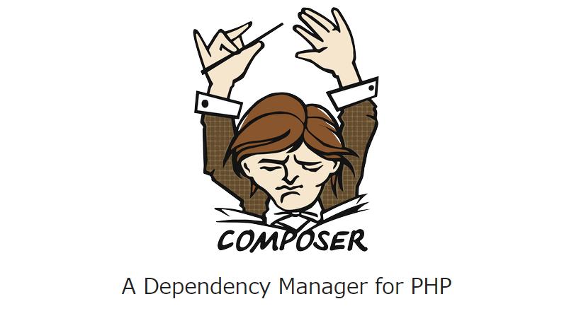 【Comporser】本家サイト